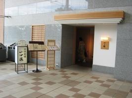 Yamaguchi1_2