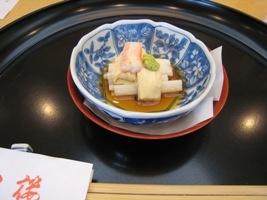Yamaguchi2