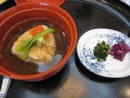 Yamaguchi7