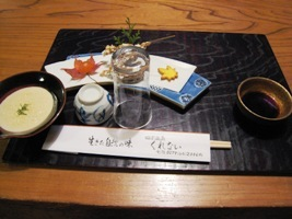 Kure_syokuji1