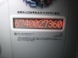 1129_7