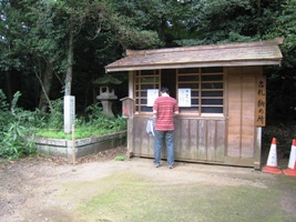 Kashimaj1
