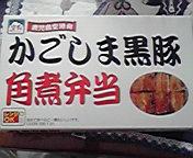駅弁祭り〜(<br />  笑)