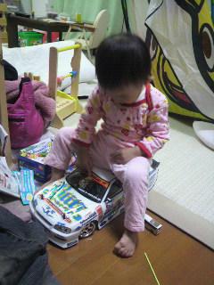 1歳8ヶ月になりました