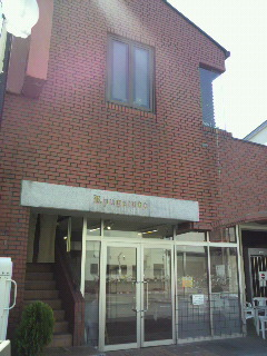 京都パン屋さん巡り〜柳月堂〜