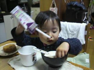 2歳って…(;<br />  ´д`)